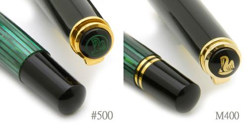 左が#500/右がM400
