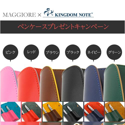 6色の中からお好きな1色をお選びいただけます。