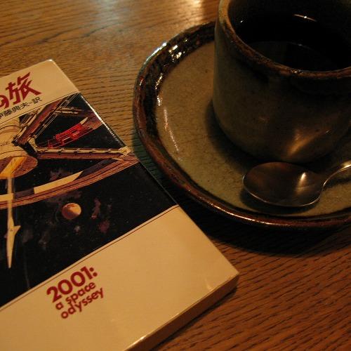 珈琲と本と・・・
