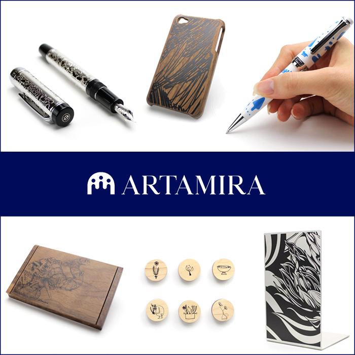 ARTAMIRA  アルタミラ