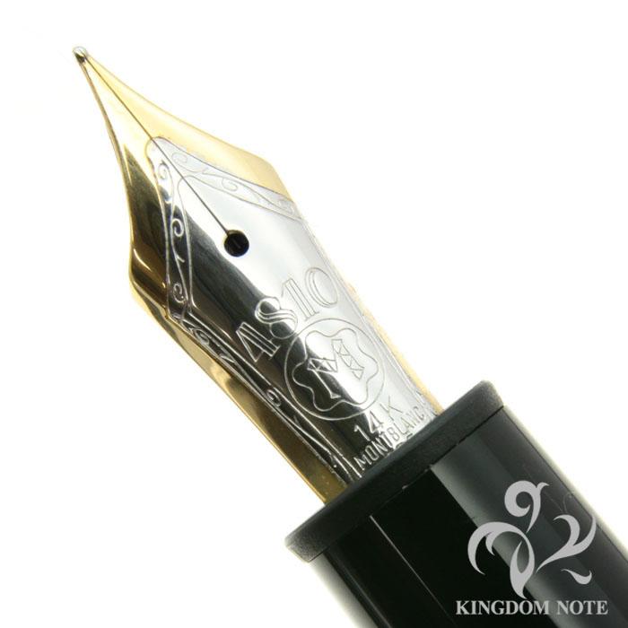 現行品のペン先
