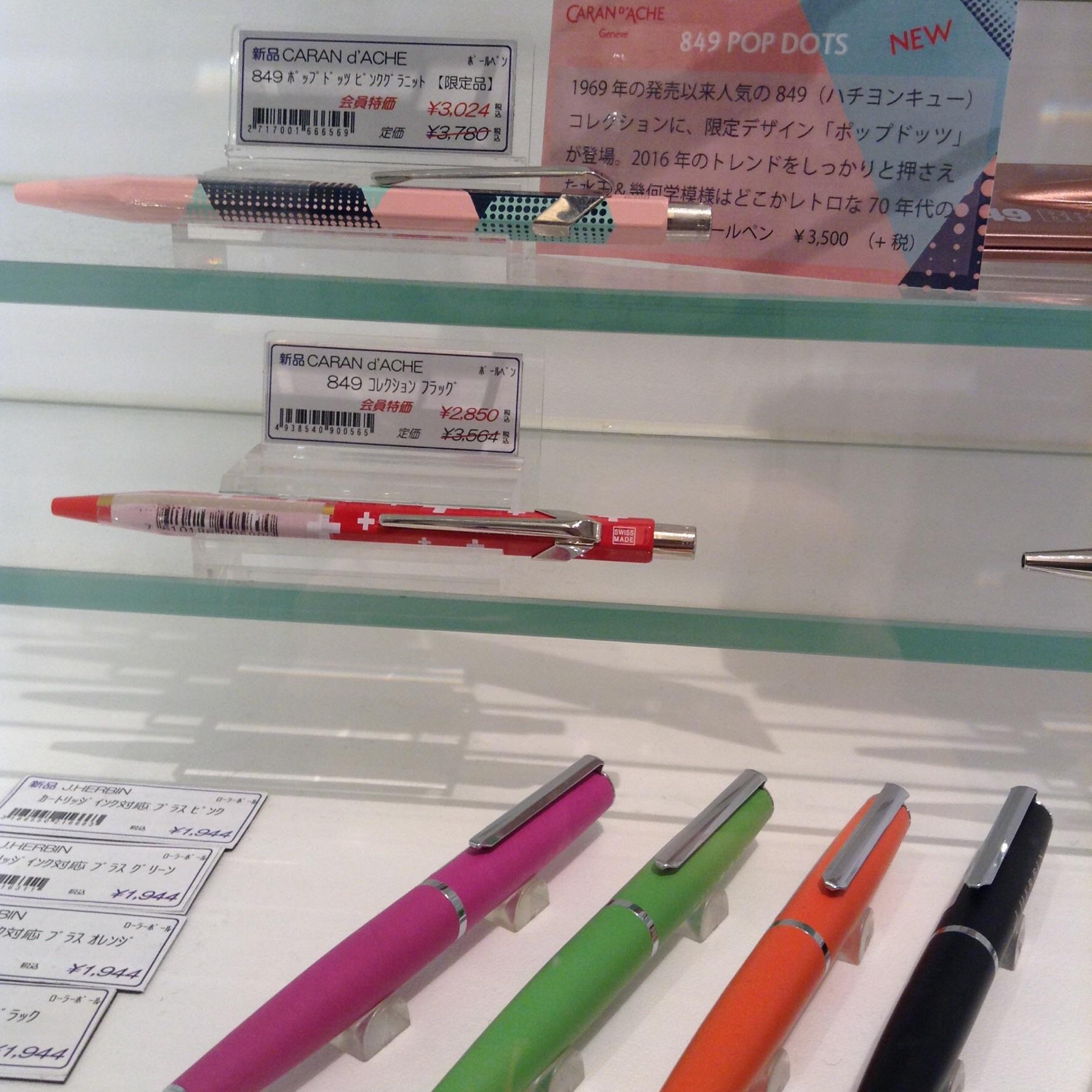 849のボールペンは書き味に定評があります!