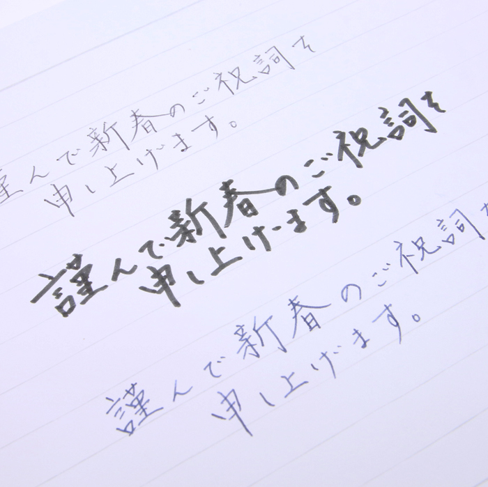 色んな筆記具で書いてみました!
