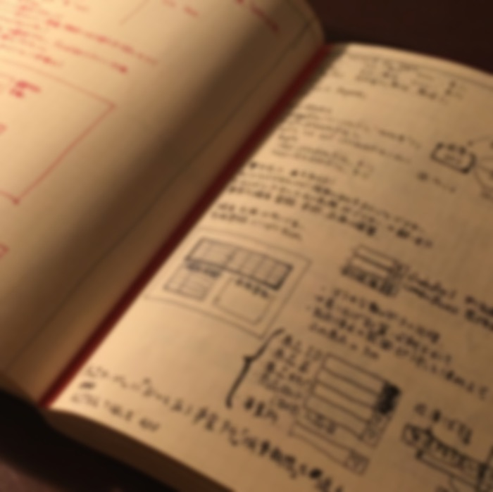 実際に私が仕事で使っているノート