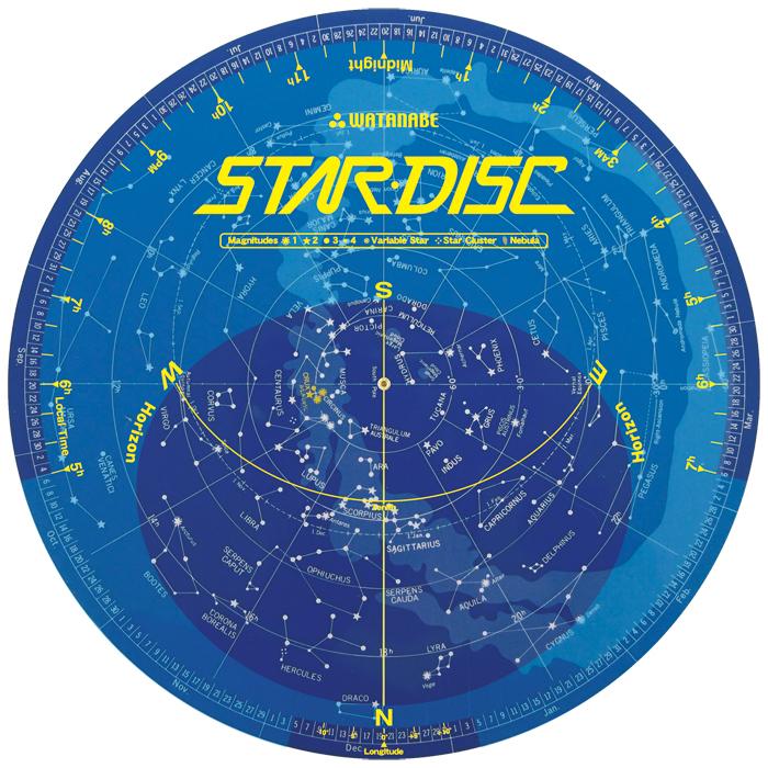 渡辺教具製作所 星座早見盤 南半球用スターディスク