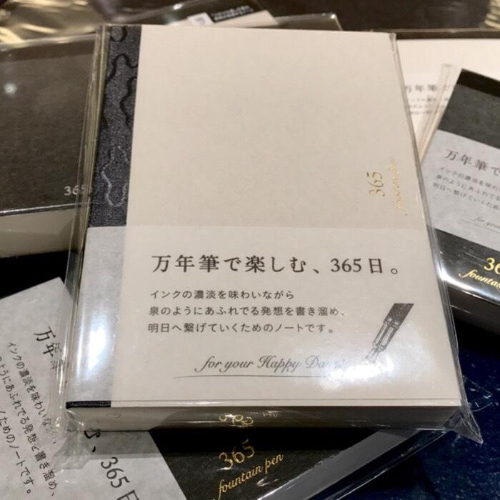 【365notebook】