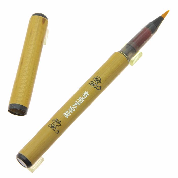 下鴨家天然竹筆ペン