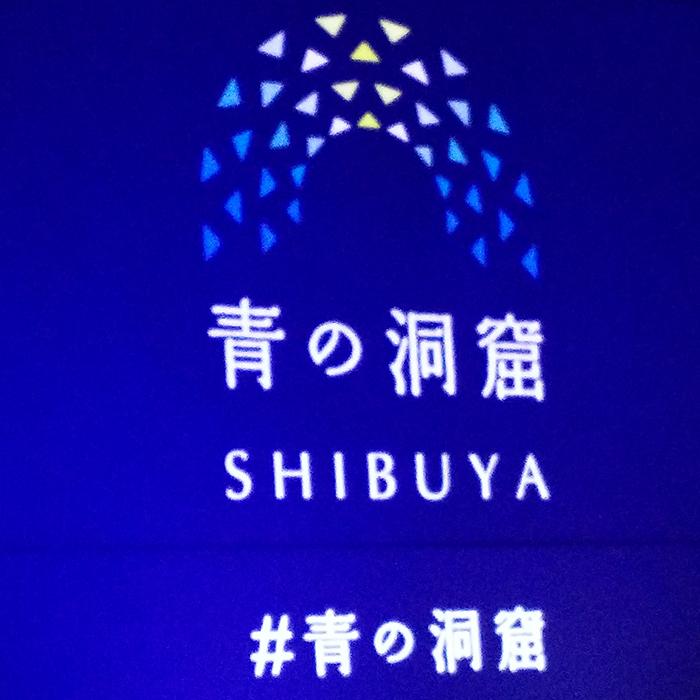 今年は渋谷で開催