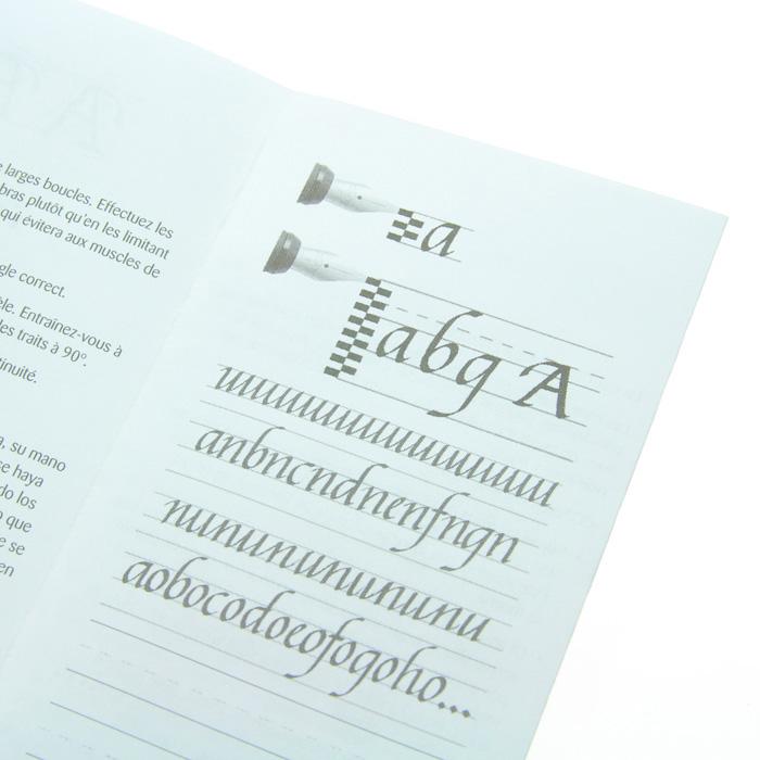 サンプル文字用紙①