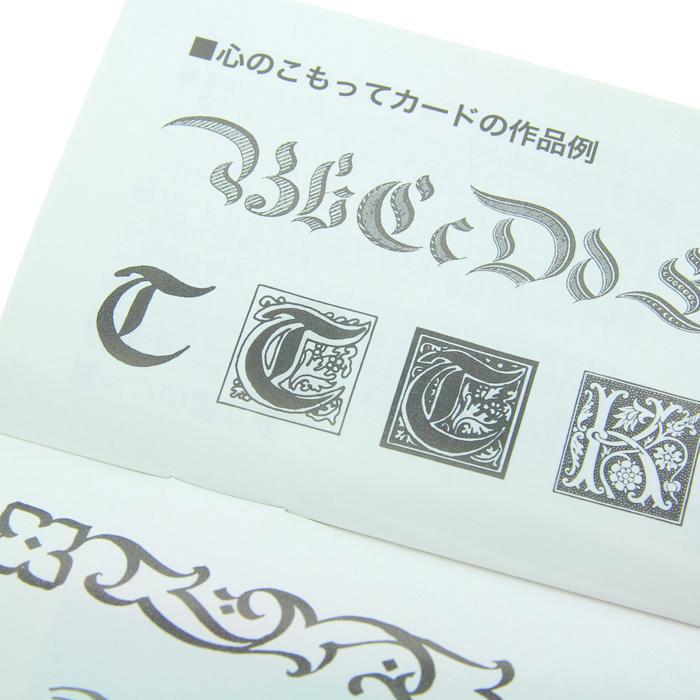 サンプル文字用紙②