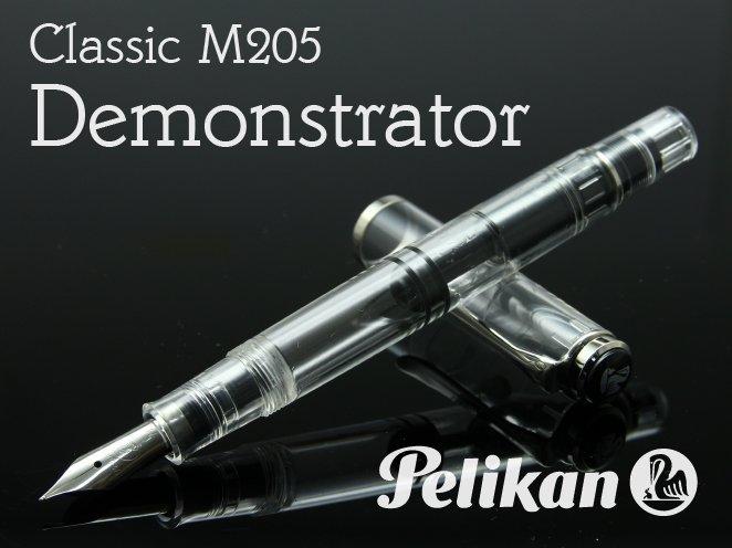 ペリカン 万年筆 クラシック M205 デモンストレーター (2018年限定品)